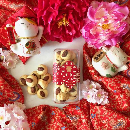 Vegan Almond Cookies (21 pieces)