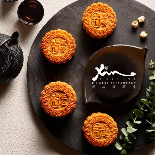 Assorted Traditional Mooncakes