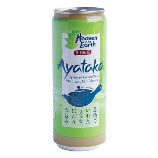Ayataka Green Tea