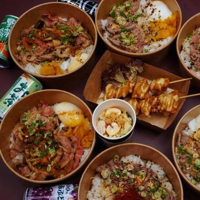 Beef Bowl Party Set