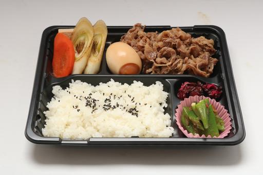 Beef Sukiyaki Bento
