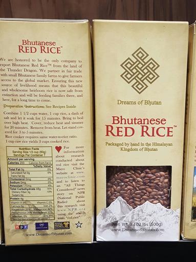 Bhutan Red Rice. 500g.