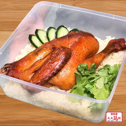 Big Big Chicken Rice - Smoked