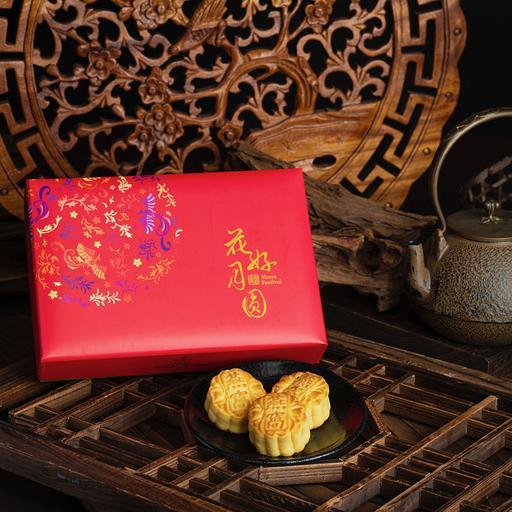 【綺】燕窩奶黃月餅禮盒 Bird's Nest Custard Mooncake Gift Box