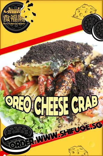 Oreo Cheese Crab! Oreo Cheese 蟹