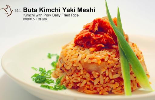 Buta Kimchi Yaki Meshi