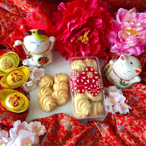 Butter Cookies (20 pieces)