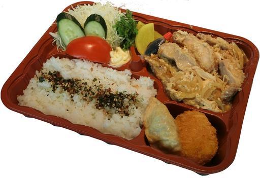 Chicken Katsu Toji Bento