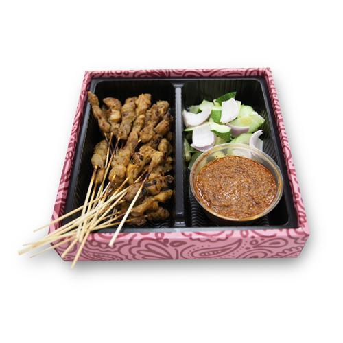 Chicken Satay (50pcs)