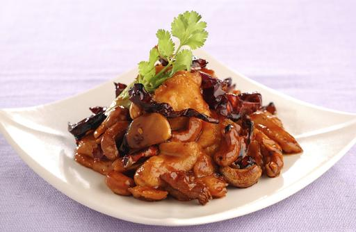 Chicken with Dried Chilli 宫保鸡片