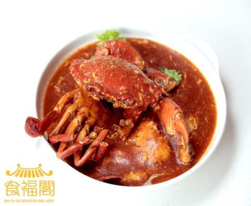 辣椒蟹 Chilli Crab