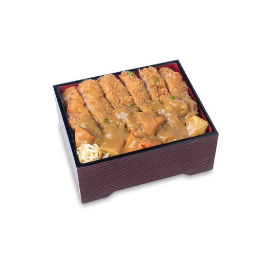 Curry Katsu Jyu