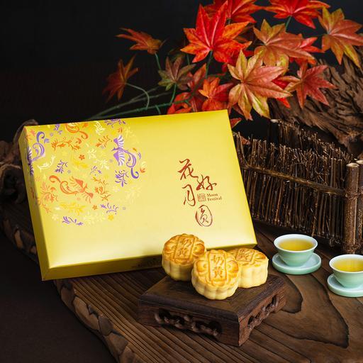 【夕】金沙奶黃月餅禮盒 Custard Mooncake Gift Box