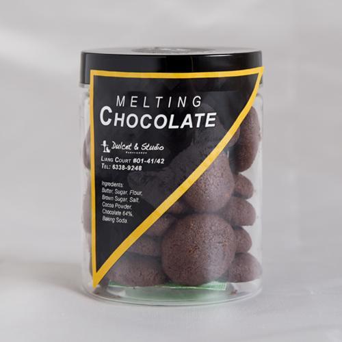 [DS] Melting Chocolate