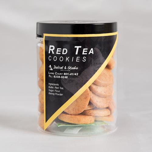 [DS] Red Tea Cookies