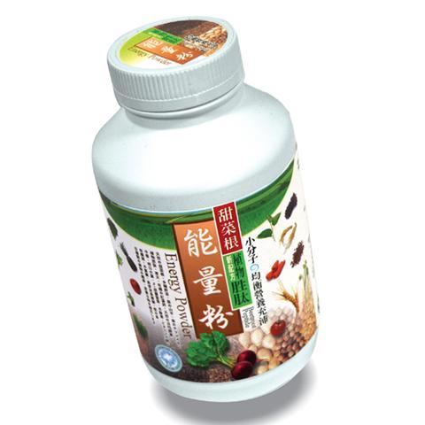 【綠色生活】 甜菜根能量粉 Energy powder beetroot peptide