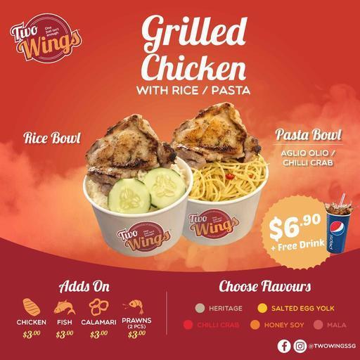 [FREE DRINK]Rice/Pasta Bowl w/ Grilled Chicken