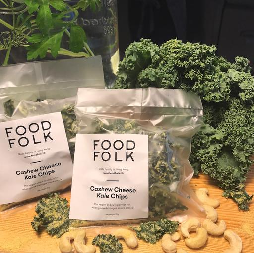 Fresh Kale Chips (Vegan)