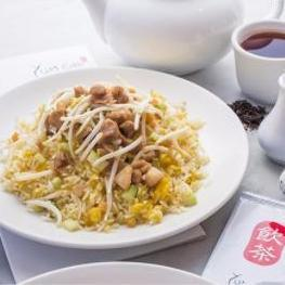 Fried Rice w Salted Fish and Chicken, Large (6-8 servings)