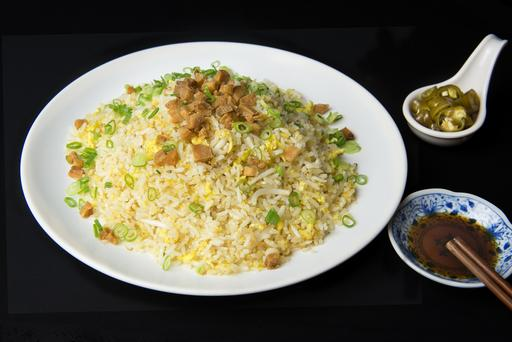 Fried Rice with Salted Fish 咸鱼炒饭