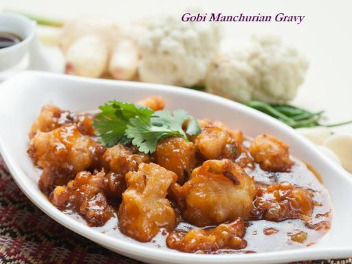 Gobi Manchurian(Gravy)