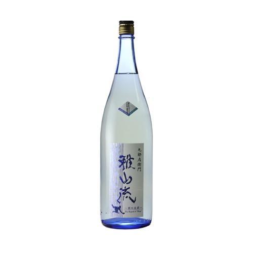 Gasanryu Kage No Densetsu Aiyama