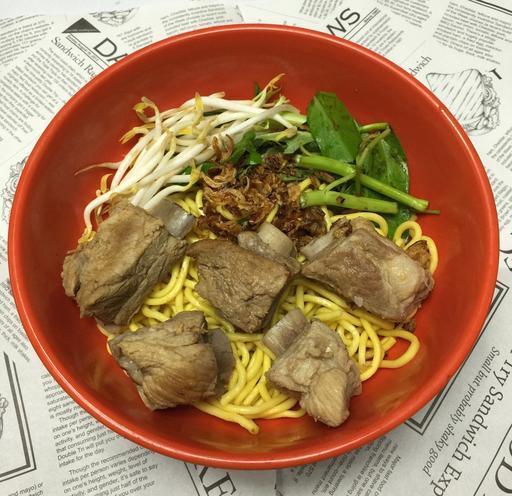 #17 Pork Rib Noodles