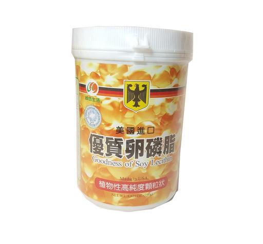 【綠色生活】 優質卵磷脂 Goodness of soy lecithin