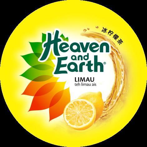 H&E Ice Lemon Tea