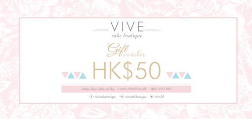 HK$50 Gift Voucher