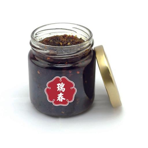 Hae Bi Hiam - 180g per bottle 劲辣虾米辣椒酱