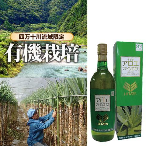 【平田農園】 有機木立蘆薈原液 Hrata 100% aloe org.