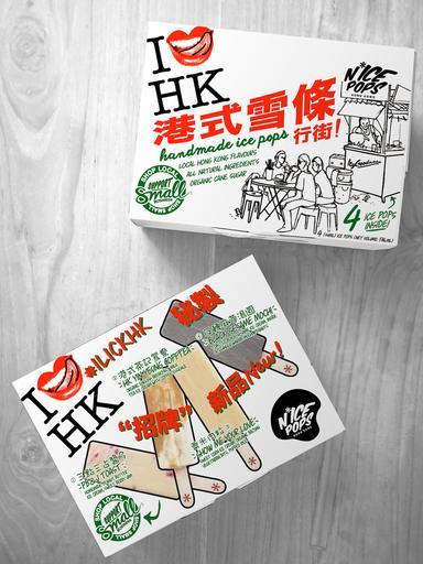 I Lick HK!