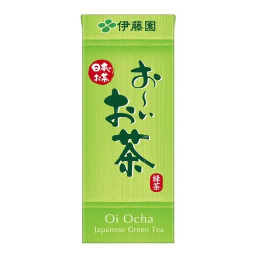 Japanese Tea Pack