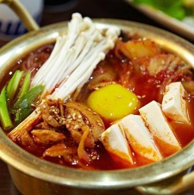 Kimchi Chigay (泡菜汤)