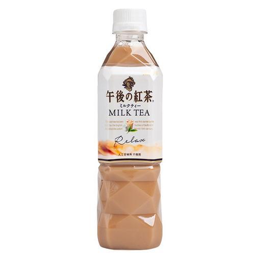 [DS] Kirin Afternoon Milk Tea 500ml
