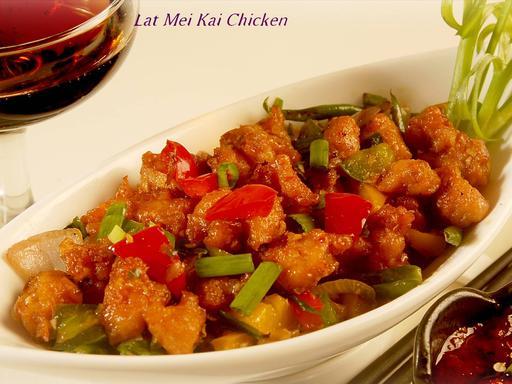 Lat Mei Kai Chicken (Dry)