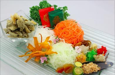 Large Harvest Yu Sheng