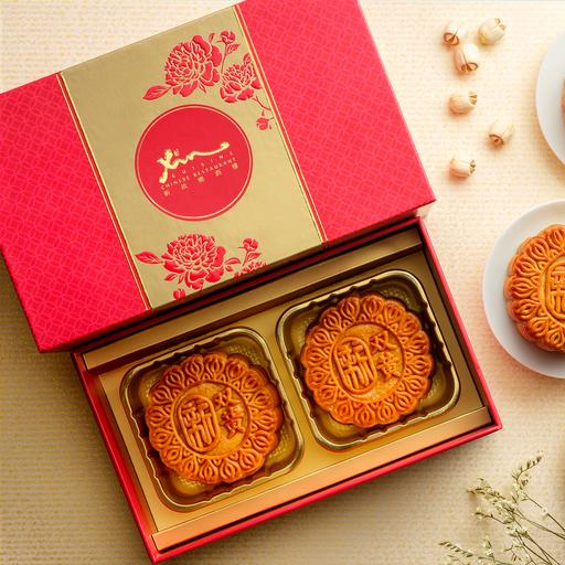 Low Sugar White Lotus Seed Paste with Double Yolk