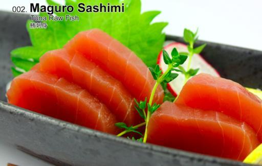 Maguro (Sashimi)