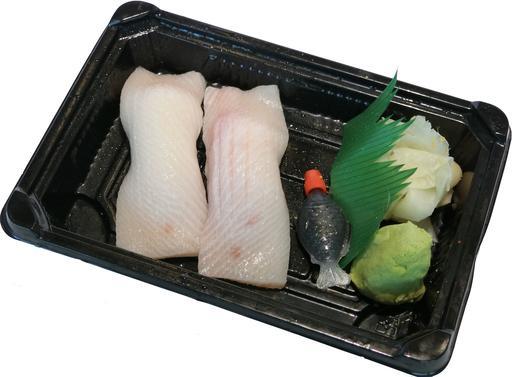 Makajiki Nigiri