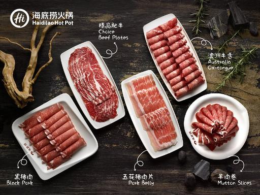 肉类 / Meat
