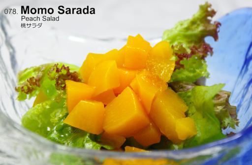 Momo Sarada