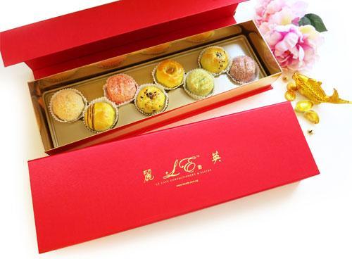 Moon Pies Premium Gift Box (8pcs/box)
