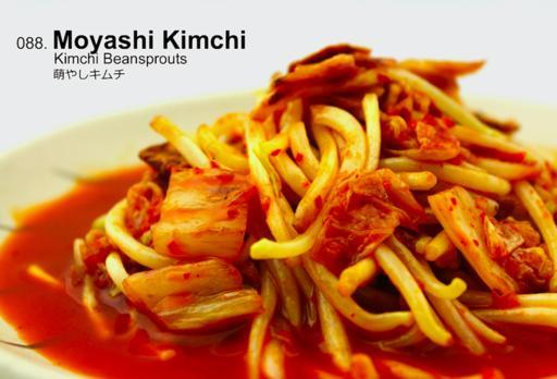 Moyashi Kimchi