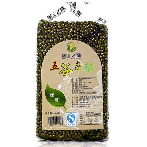 五常綠豆 Mung beans