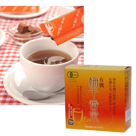 【Muso】 有機梅干番茶 JAS Organic umeboshi shoyu tea