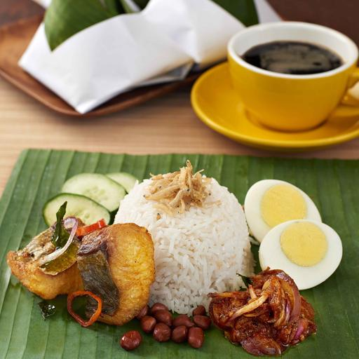 Nasi Lemak Bungkus with Side Dish of the Day