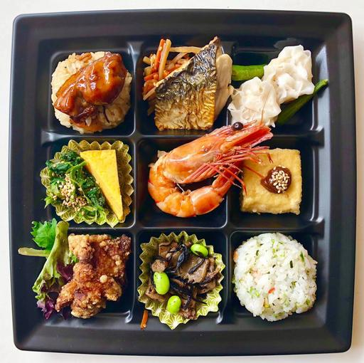 Nine Seasoned Bento