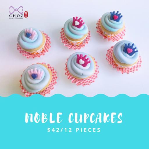 Noble Cupcakes (12pcs)